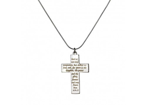 Lords Prayer Cross II